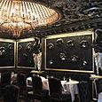 Harrods Barrocco Tea Room -- Good Bad Taste!