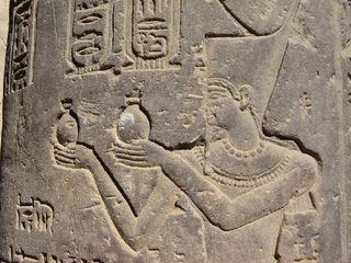 Egypt-3110079